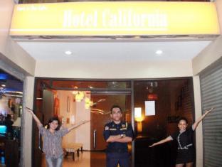 Hotel California Mactan Sala - Priimamasis