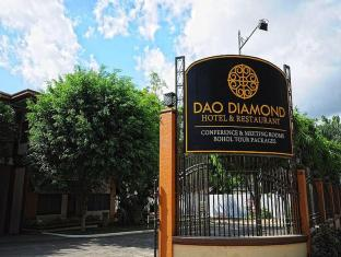 Dao Diamond Hotel and Restaurant Tagbilaran City - Vchod
