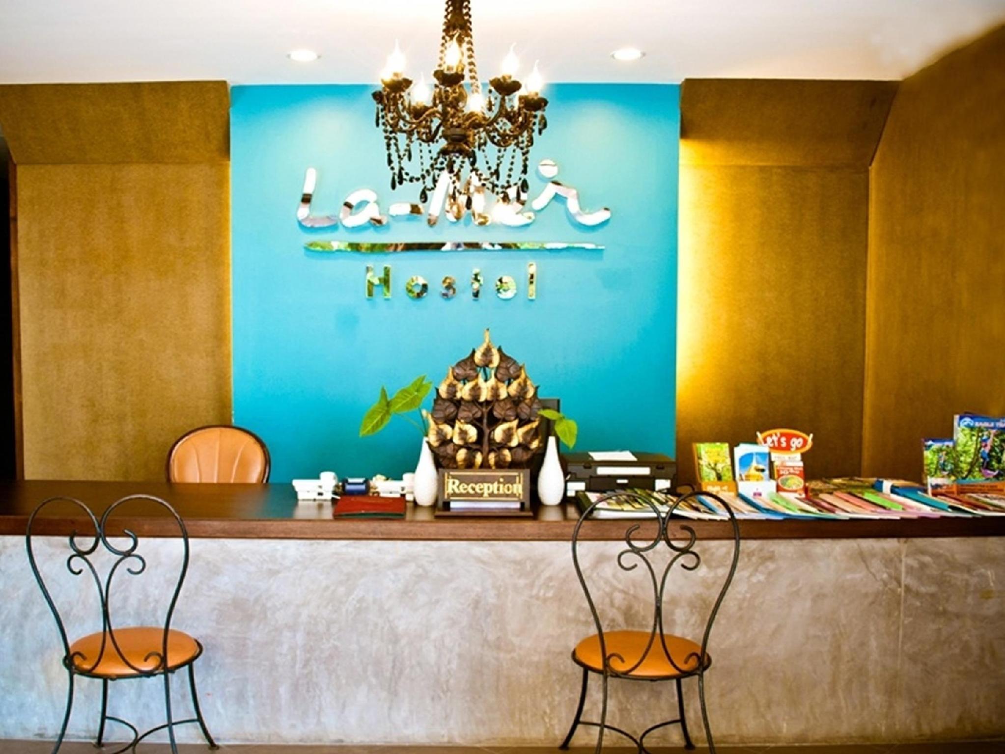 ราคาที่ดีที่สุด โรงแรมละเมอ (Lamer Hotel) รีวิว Pantip