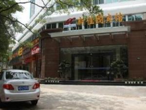 Xiamen Xin Jia Yuan Hotel
