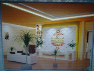 โรงแรมรีกัล พนมเปญ - ล็อบบี้