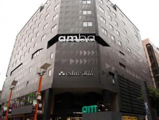 /bg-bg/amba-taipei-ximending/hotel/taipei-tw.html?asq=jGXBHFvRg5Z51Emf%2fbXG4w%3d%3d