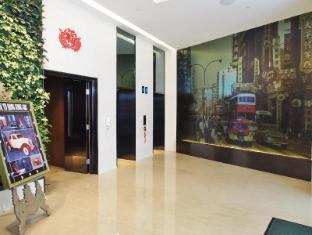 Madera Hong Kong Hotel Hong Kong - Lobby