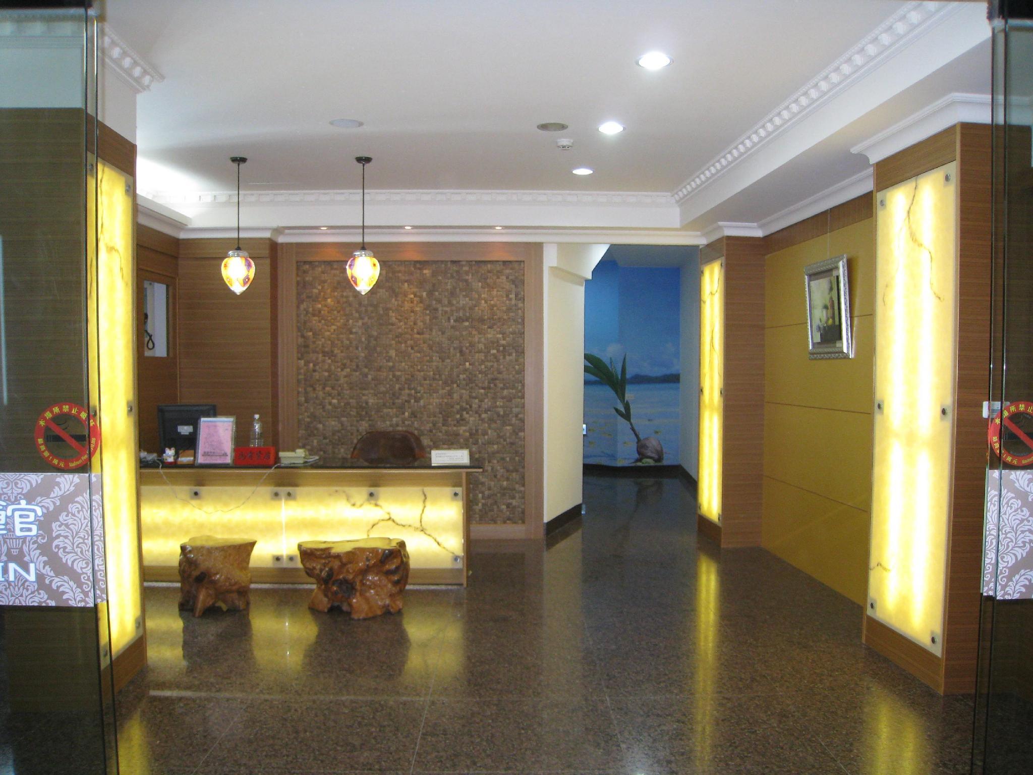 Fu Bin Hostel