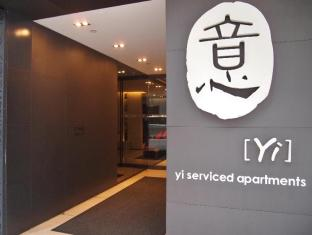 Yi Serviced Apartments Hong Kong - Tempat Masuk