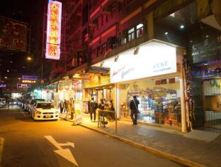 Angel Guest House Hong Kong - Persekitaran