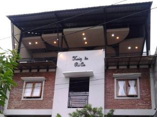 Huiz de Rico Guesthouse Yogyakarta - Front