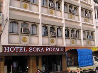 호텔 소나 로얄