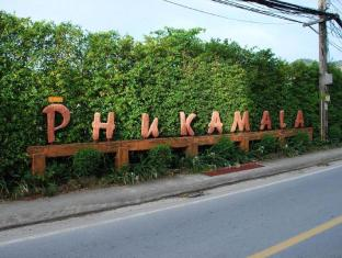 Phu Kamala Suite Phuket - Entrance