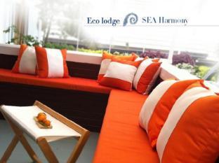 Sea Harmony Eco Lodge Guesthouse