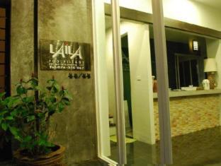 Laila Pool Village Phuket - Intrare