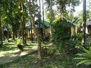 Aonang Garden Home