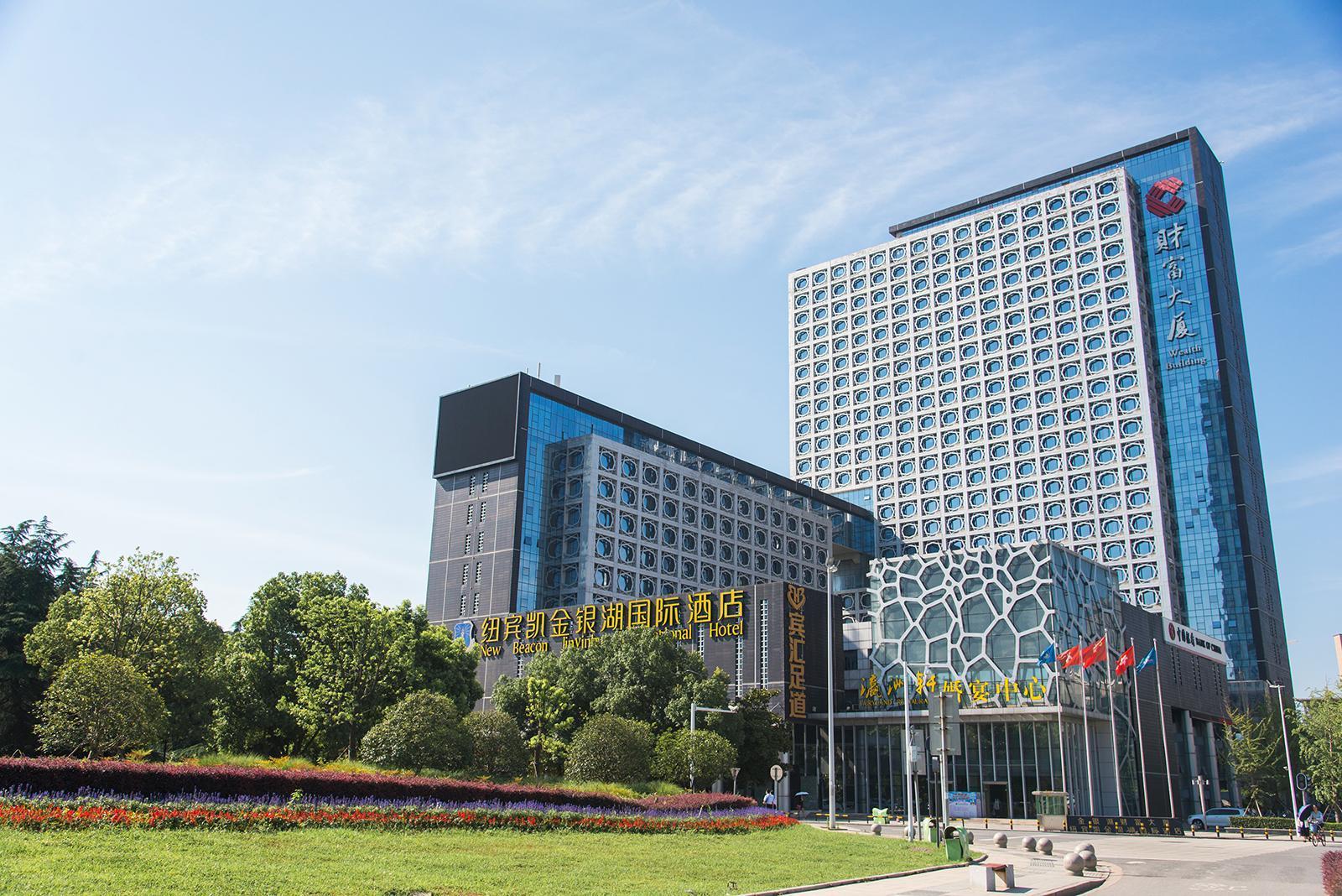 New Beacon International Hotel Wuhan Jinyinhu Subway Station Branch