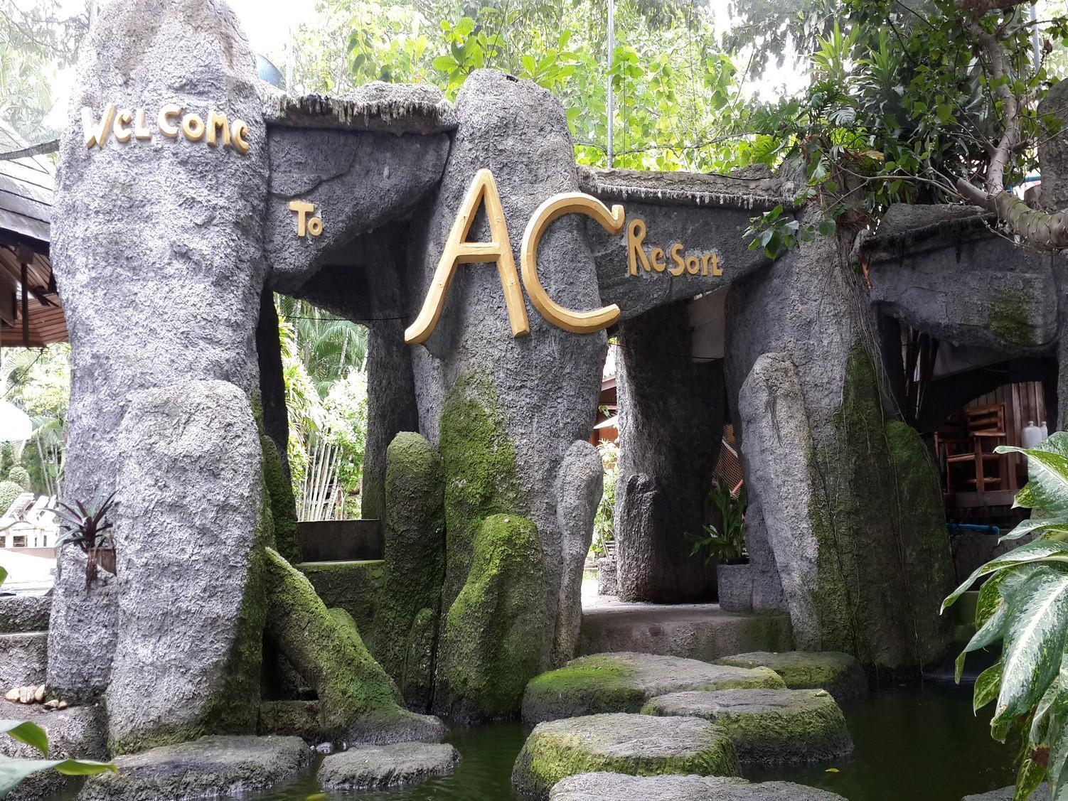 AC Resort เอซี รีสอร์ท