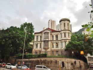 迷你酒店中环 香港 - 周边景点