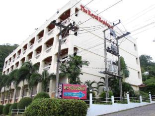 Royal Residence Hotel Phuket