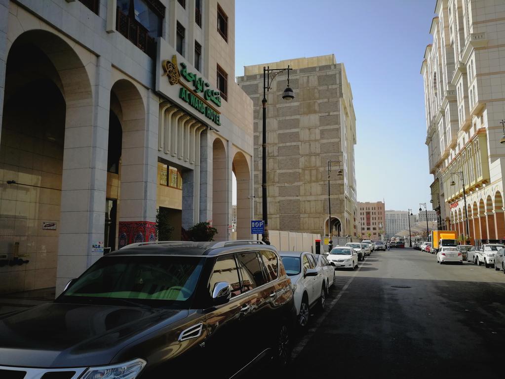 Al Wahaa Hotel