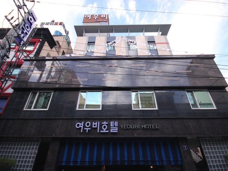 Yeow B Hotel Jinju