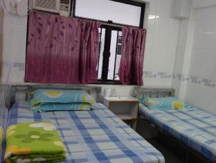 New China Guesthouse Hong-Kong - Chambre