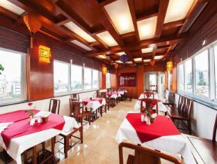 亚兰酒店 河内 - 餐厅
