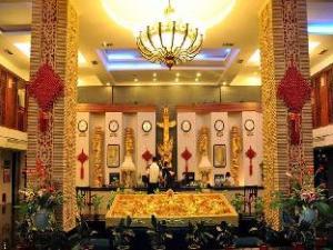 Xiamen Hilford Hotel