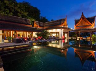 Villa Baan Phu Prana Phuket - Exterior del hotel
