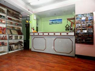 Nepa: Guest House Bhaktapur - Reception