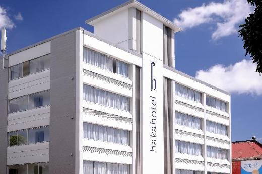 Haka Hotel Newmarket