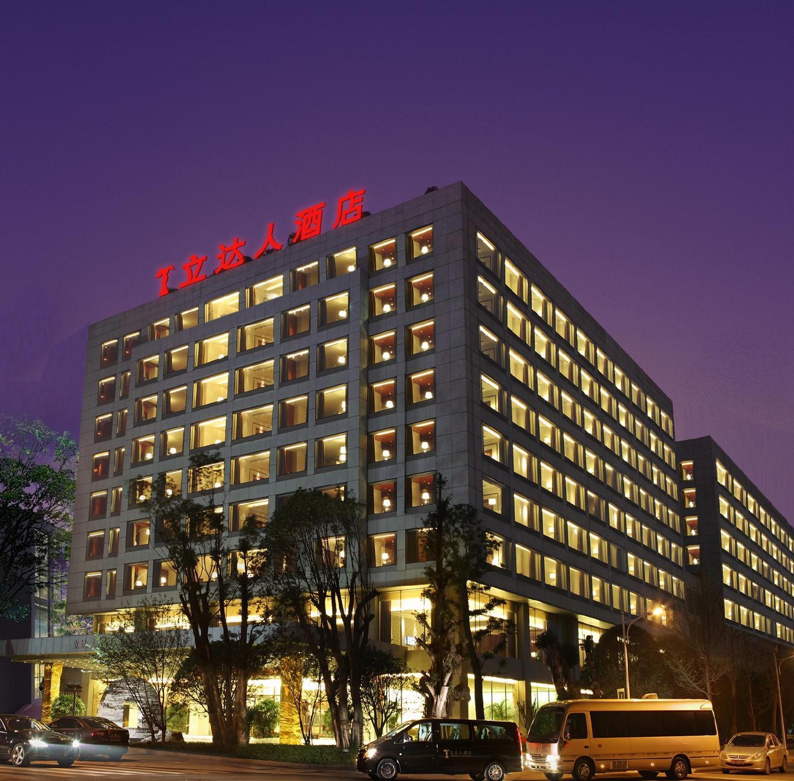 Hotel Leader Changsha