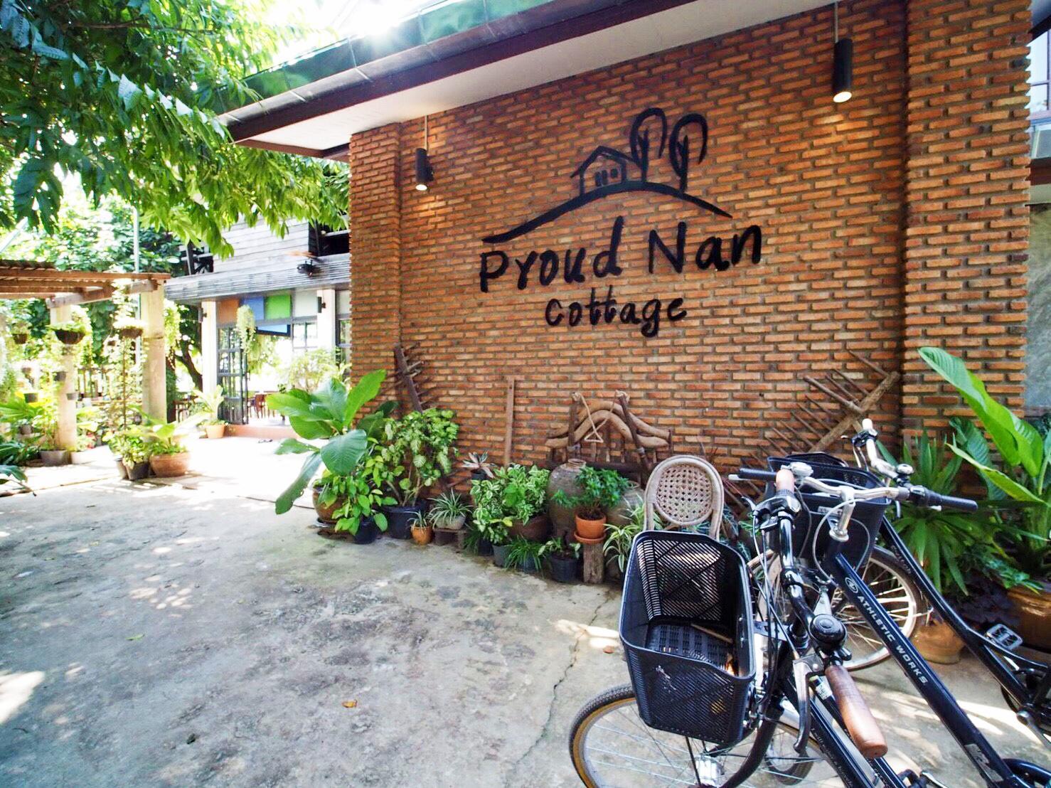 Proud nan cottage Reviews