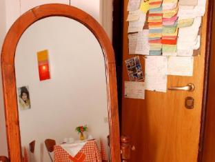 Antonietta's House B&B Rome - Lobby