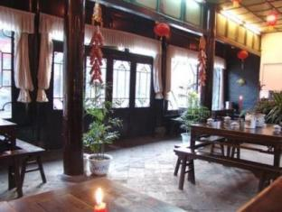 Pingyao Dejuyuan Guesthouse Pingyao - Interior