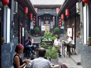 Pingyao Dejuyuan Guesthouse Pingyao - Surroundings