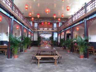 Pingyao Dejuyuan Guesthouse Pingyao - Restaurant