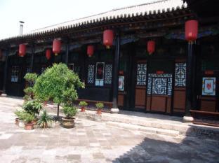 Pingyao Dejuyuan Guesthouse Pingyao - Backyard