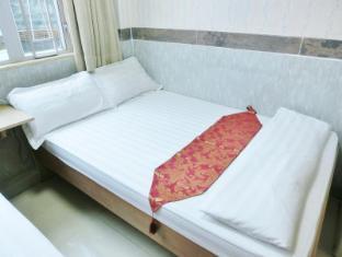 Geo-Home Holiday Hotel Honkongas - Svečių kambarys