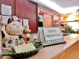 Geo-Home Holiday Hotel Hong Kong - Recepcija