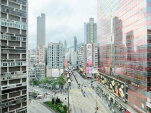 Geo-Home Holiday Hotel Hong Kong - Pogled