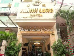 Thanh Long Hotel