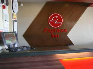 Express Inn – Mactan Mactan Island - Reception