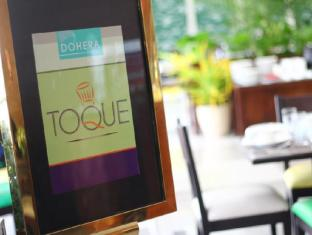Dohera Hotel Mandaue City - المطعم