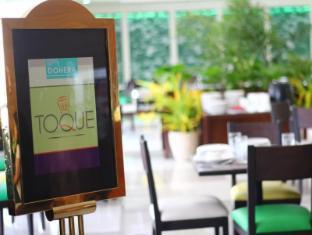 Dohera Hotel Mandaue City - Mâncare şi băutură