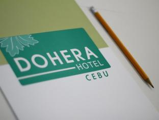 Dohera Hotel Mandaue - Интериор на хотела