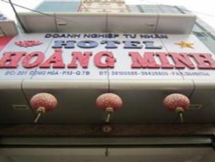 Hoang Minh Hotel - Etown
