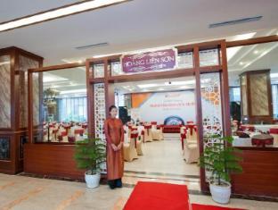 Muong Thanh Xa La Hotel Hanoi - Restaurant
