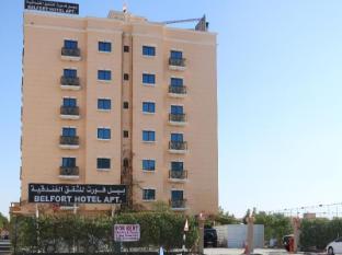/it-it/belfort-hotel-apartments/hotel/ajman-ae.html?asq=vrkGgIUsL%2bbahMd1T3QaFc8vtOD6pz9C2Mlrix6aGww%3d