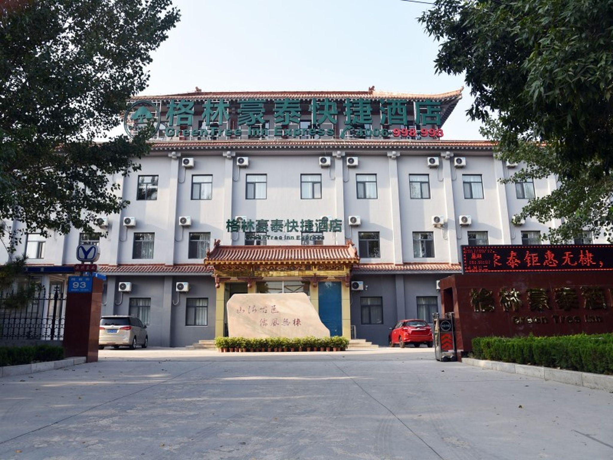 GreenTree Inn Binzhou Wudi County Yinzuo Plaza Express Hotel