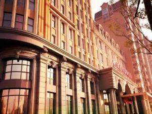 Lijingwan Internaional Hotel