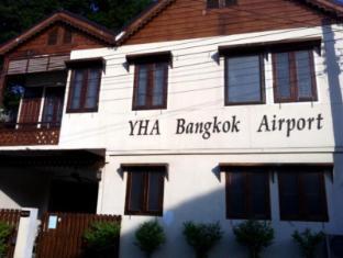 YHA Bangkok Airport Hostel