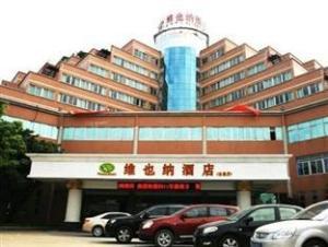 Om Vienna Hotel Guangzhou Yunbao (Vienna Hotel - Guangzhou Yunbao Branch)